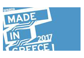 Made in Greece award - 2017